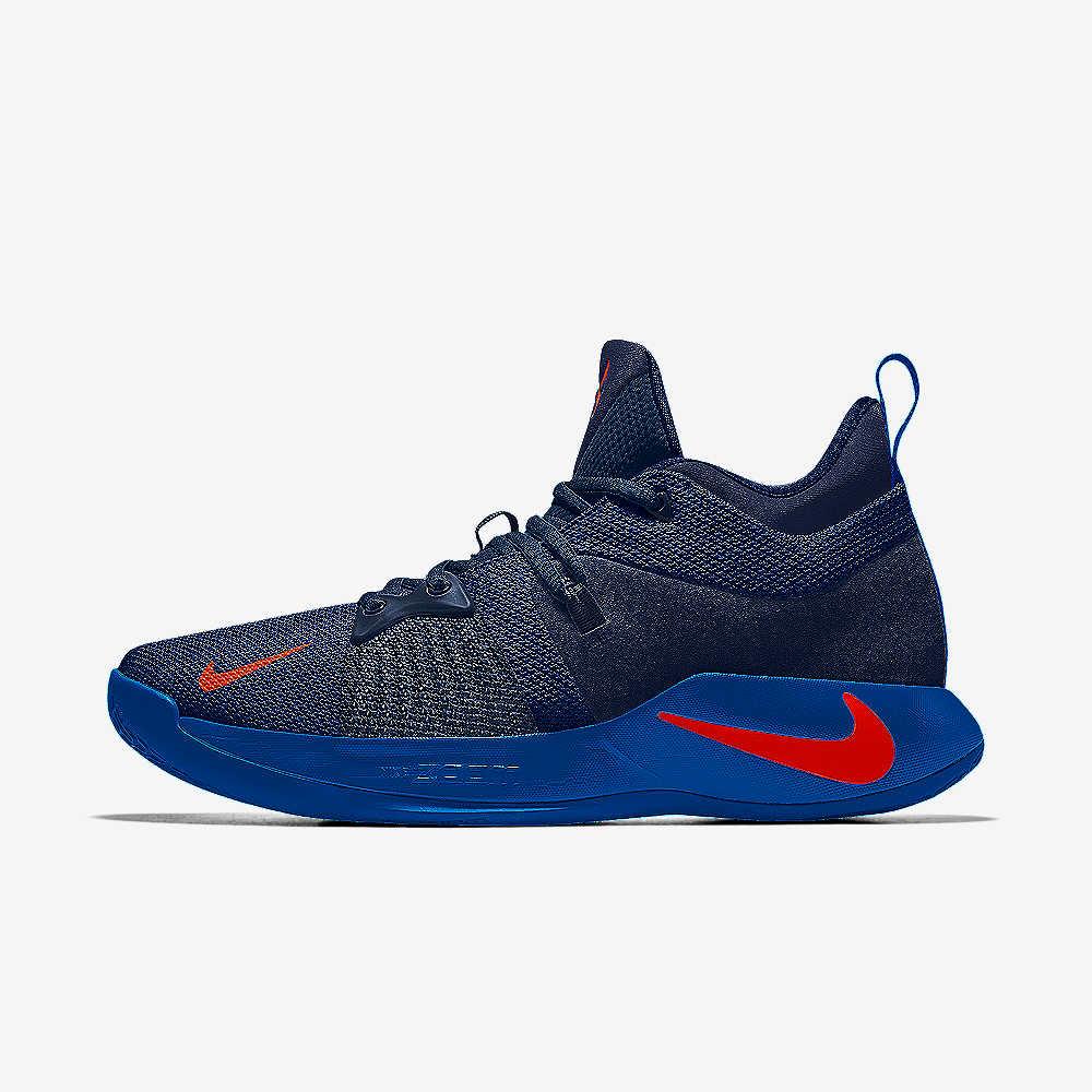 PG 2 iD. Basketball Shoe
